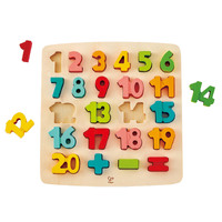 Hape - Chunky Numbers Puzzle